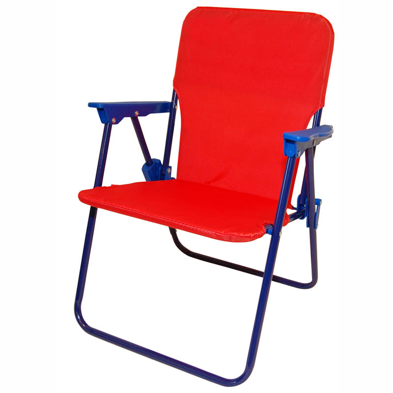 Kids Beach Chair With Safety Lock
